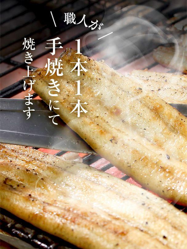 白焼セット(たれ付き)
